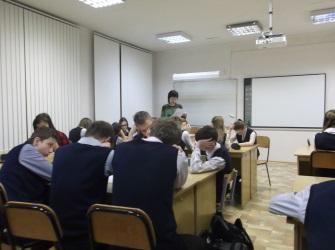 Гимназия №4 им а с пушкина